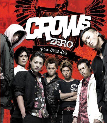 Crow zero 4 full subtitles indonesia