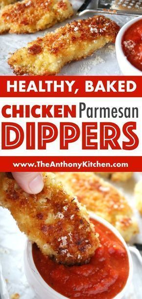 A kid-friendly dinner idea the whole family will love, even those little picky eaters! Try this recipe for parmesan crusted chicken tenders featuring chicken strips, panko breadcrumbs, and freshly grated Parmesan cheese. Don't forget marinara sauce on the side for dipping! #healthydinner #chickendinner #kidfriendly #kidfoodideas #kidfoodforpickyeaters #theanthonykitchen