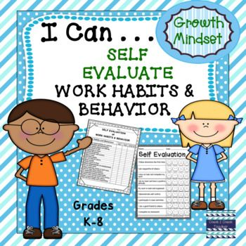 Growth Mindset I Can Self Evaluate Work Habits and Behaviors