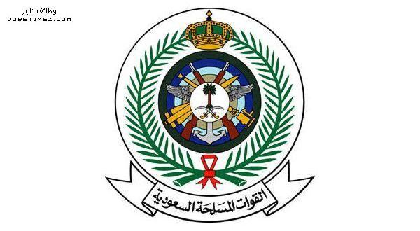 تقديم وزارة الدفاع للجامعيين 1437 وأعلى وظائف تايم Team Logo Juventus Logo Military Jobs