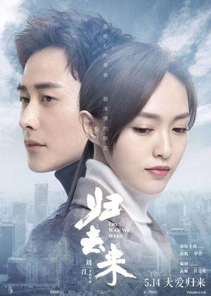 Watch movie yun shui yao online dating