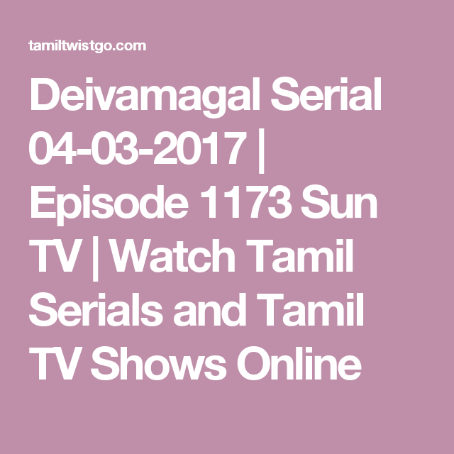 Sun tv serial bommalattam online dating