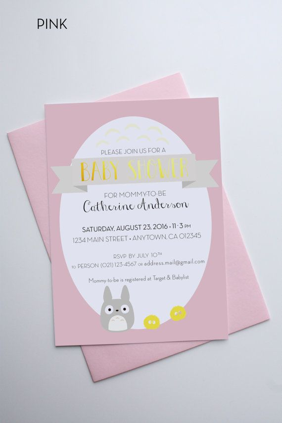Totoro Baby Shower Invitation Dustbunnies gold by MySweetPaperCard