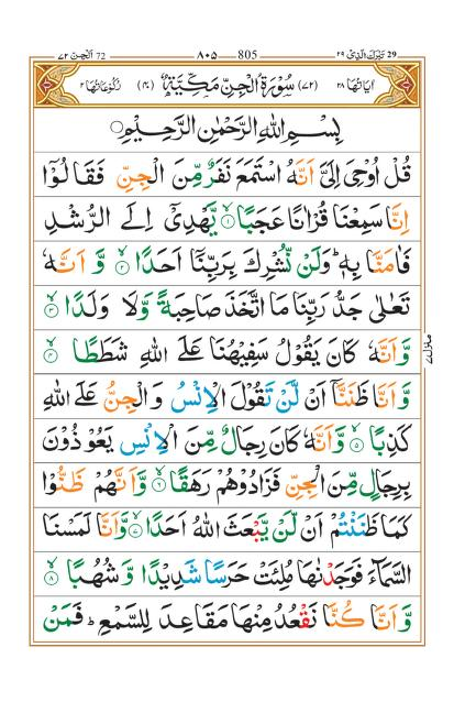 Complete tajweed quran for android apk download.