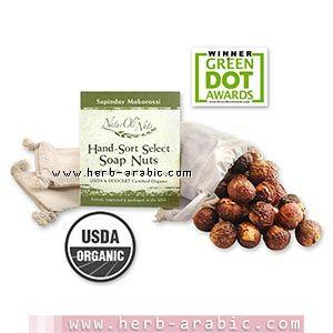 افضل صابون ومسحوق غسيل طبيعي لتنظيف ملابس الاطفال والكبار والبقع مع مبيضات آمنة آي هيرب بالعربي من السعودية Soap Nuts Soap Berries Fragrance Free Products