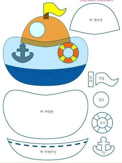 Barco De Feltro Com Molde Brinquedos De Feltro Feltro Molde E