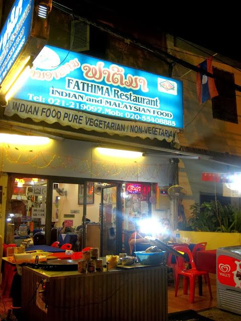 Globetrotter Travel Tips Halal Restaurants In Vientiane Laos Halal Halal Recipes Restaurant