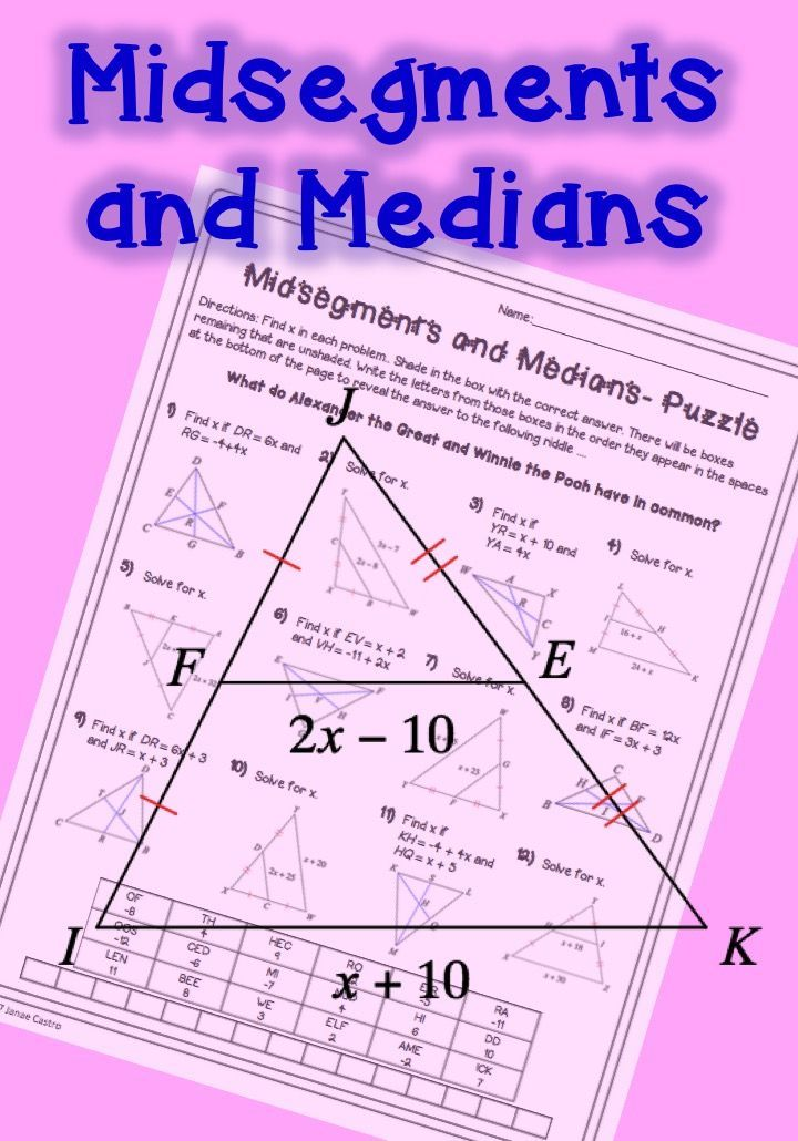 Midsegments and Medians of Triangles - Puzzle Worksheet | Pinterest