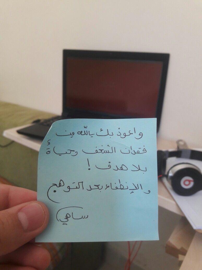 تحفيز للدراسـة Study Motivation Quotes Islamic Phrases Cute Pastel Wallpaper