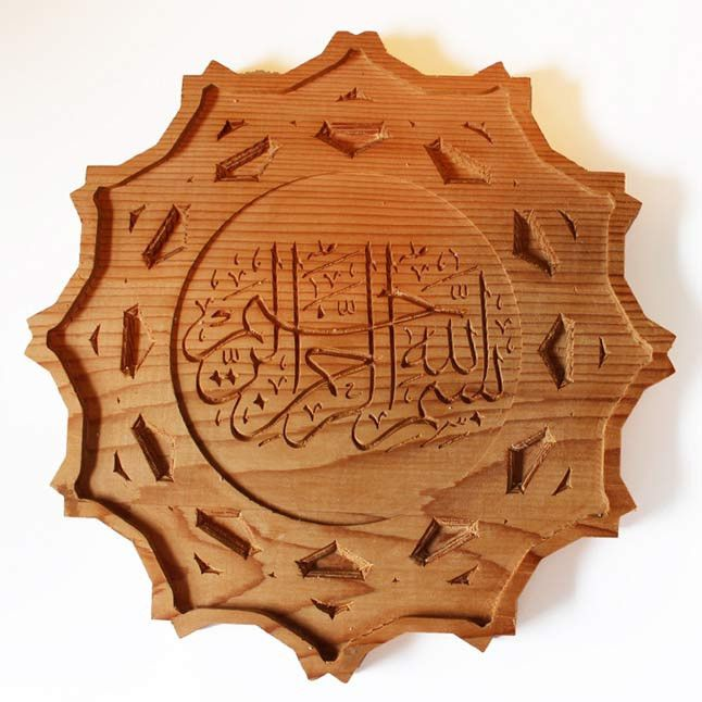 islamic wall art with Islamic calligraphy carvings