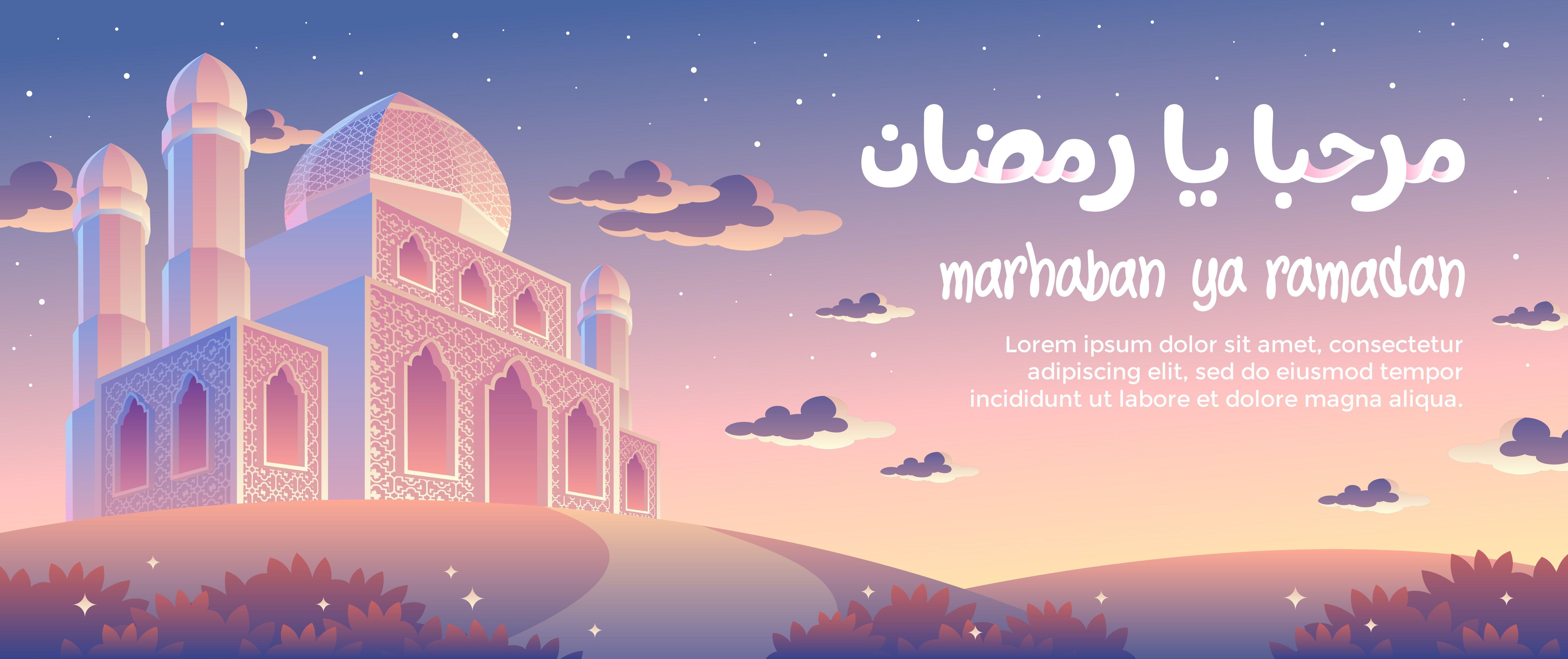 Sunset In The Evening Of Marhaban Ya Ramadan Greeting Card Ramadan Greetings Ramadan Islamic Posters
