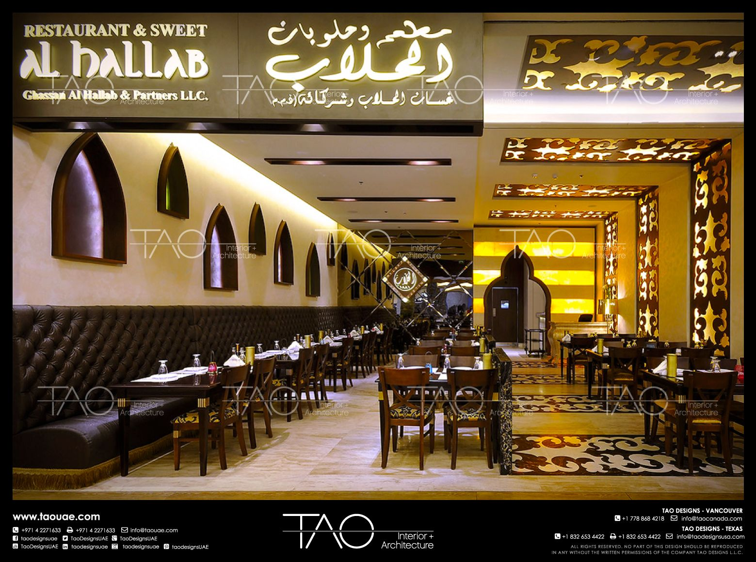 Al hallab restaurant shop front interior in moe dubai for Al zaher interior decoration llc