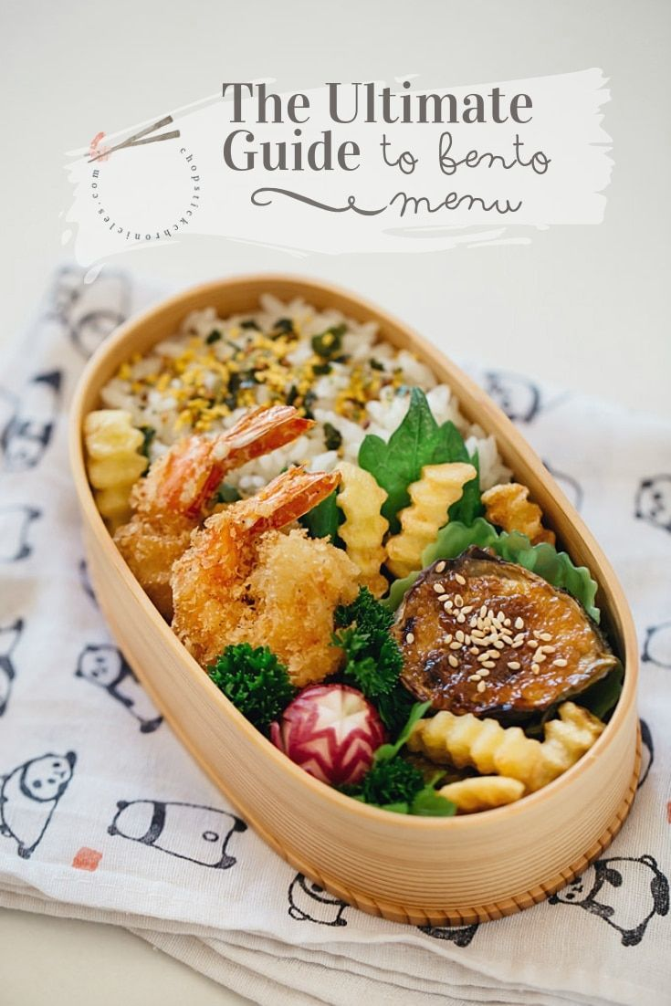 1609 Best Bento Box Recipes Images In 2019 Bento Box Lunch
