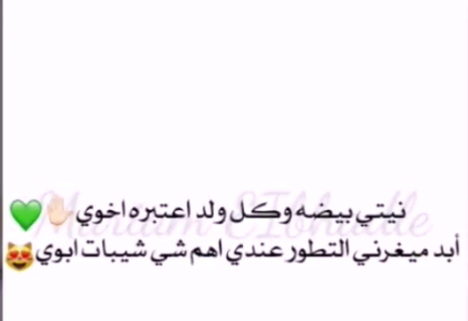 Pin By فلسطينية ولي الفخر On كلام معسول Calligraphy Arabic Calligraphy