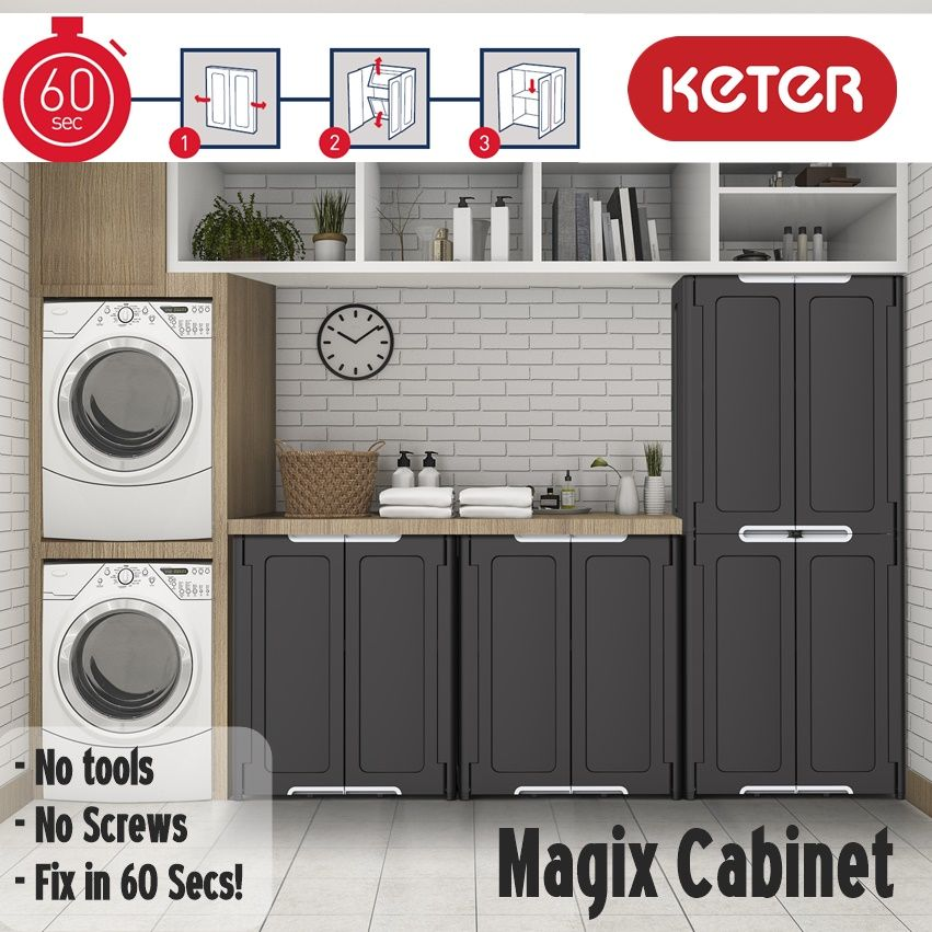 Charmant [$189.00](▽37%)[On Promotion Now]KETER | Magix
