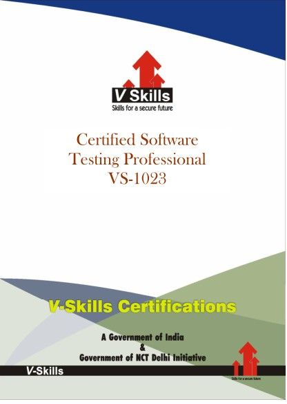 software testing technology certificate computer
