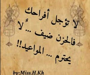لا تؤجل صلاتك فإن الله لن يؤجل موتك Islam Movie Posters Poster
