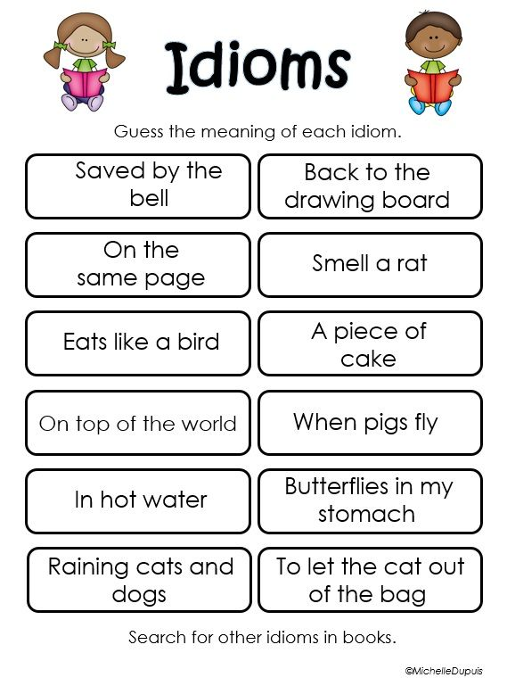 Guided Reading Lesson Plan Template And Activities Idioms Figurative Language Idioms Activities Idiom worksheets for 2nd grade