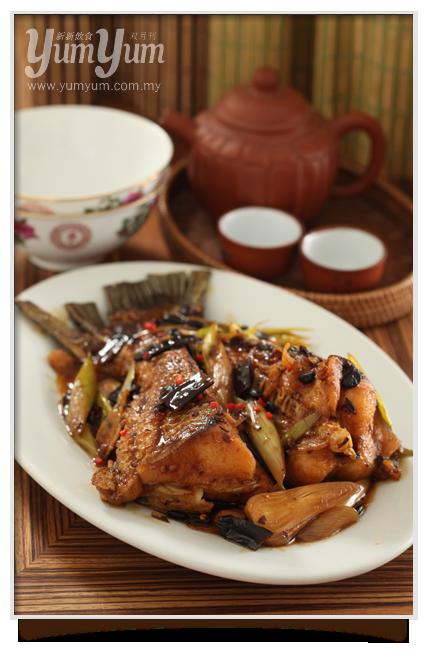 红烧豆豉划水 Yum Yum Publications 新新饮食 Authentic Chinese Recipes Seafood Recipes Chicken Recipes