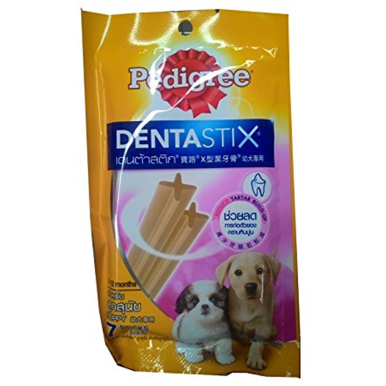 Pedigree Denta Stix Reducetartar Build Up 56g X 3 Puppy Dog You
