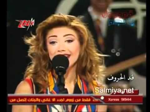 نوال الزغبي و وائل كفوري مين حبيبي أناnawal Al Zoghbi Wael Kfoury Min Habibi Ana Film Music