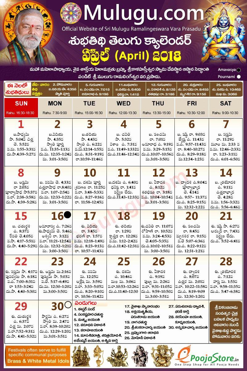 Best Of 42 Sample Chicago Calendar 2019 2020 Telugu