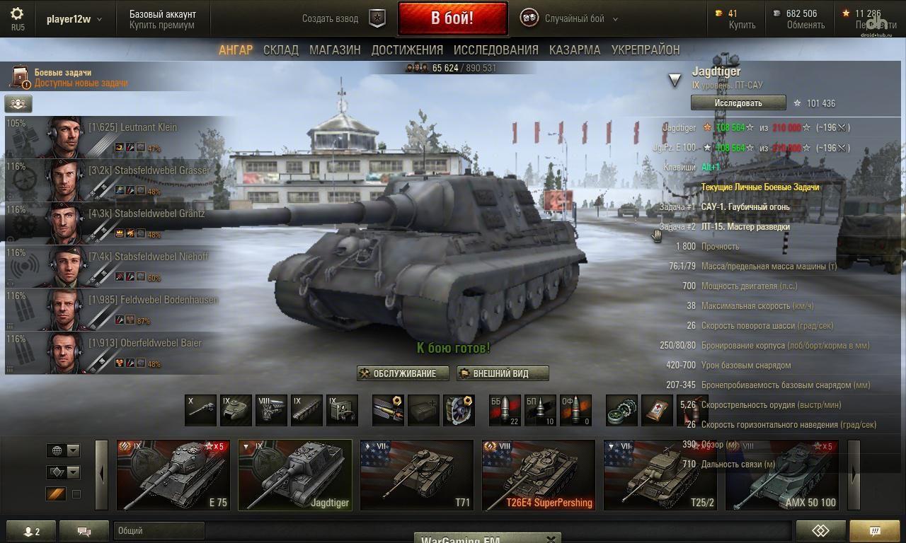 Русский танк t90а для гта 5 » файлы и моды для gta 5 на пк.
