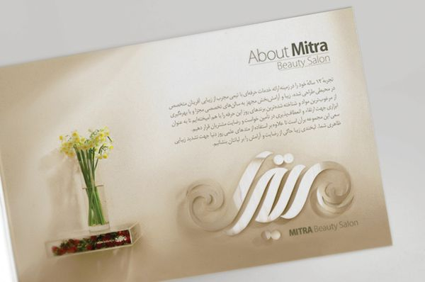 Mitra Beauty Salon Brochure on Behance | Salon | Pinterest ...