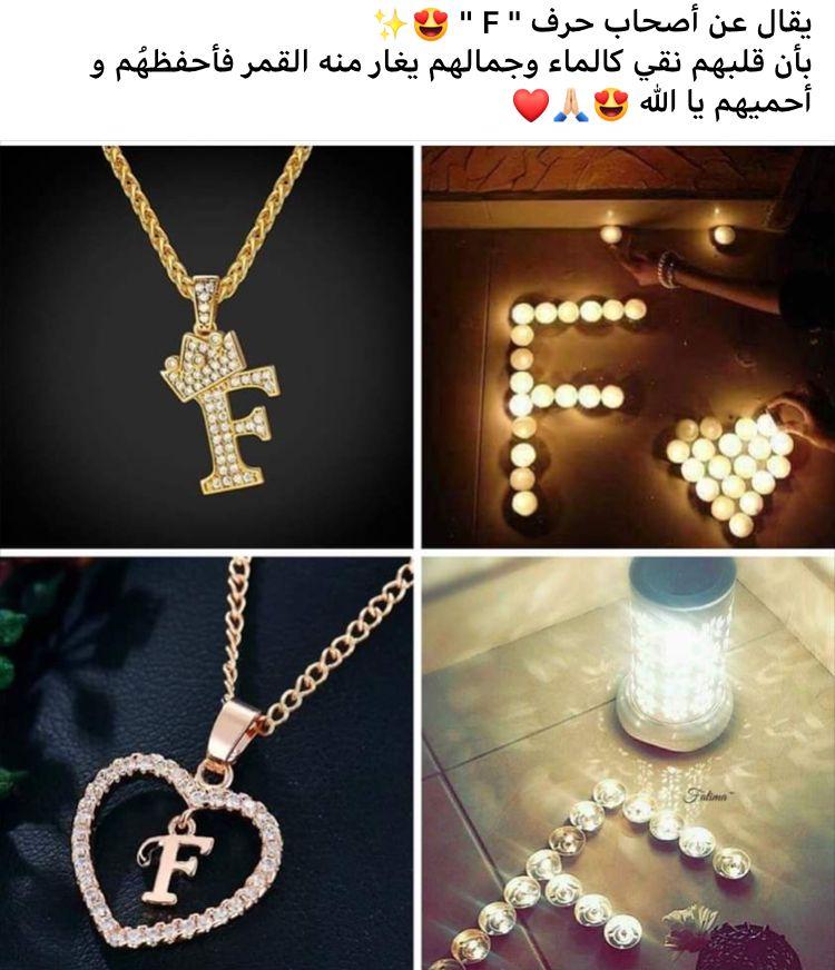 رمزيات Necklace Diamond Necklace Pearl Necklace