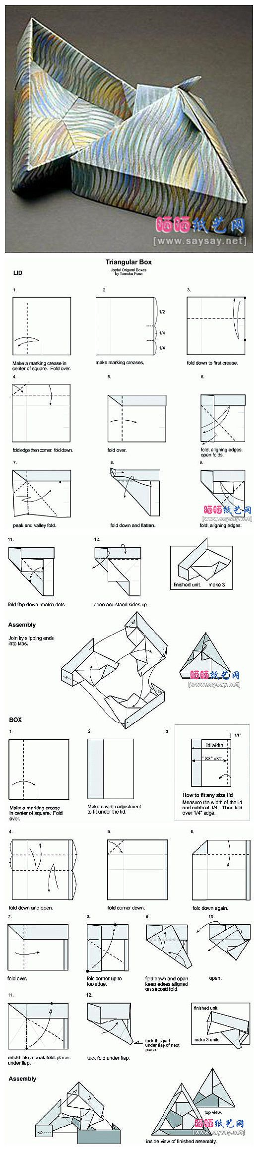 triangular origami box by tomoko fuse diagrams  [ 520 x 2318 Pixel ]