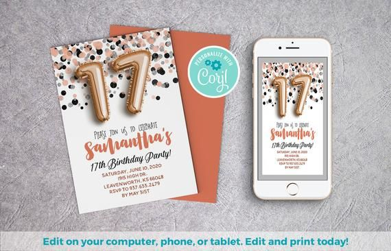 17th Birthday Invite | Gold Foil Balloon Invitation, Editable Invitation, Gold Foil Balloon, Rose Go #17thbirthday