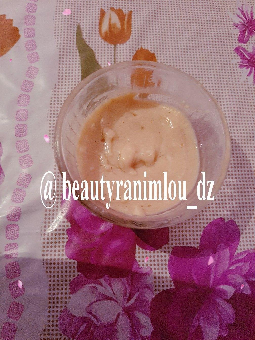 خلطة صابونية فعالة في تبيض صابون الحجرة مبشور ماء الورد عسل حر تذوب الصابون مع ماء الورد ثم نضيف العسل ونمزج جيدا المكونات ونطبقوها على Food Desserts Pudding