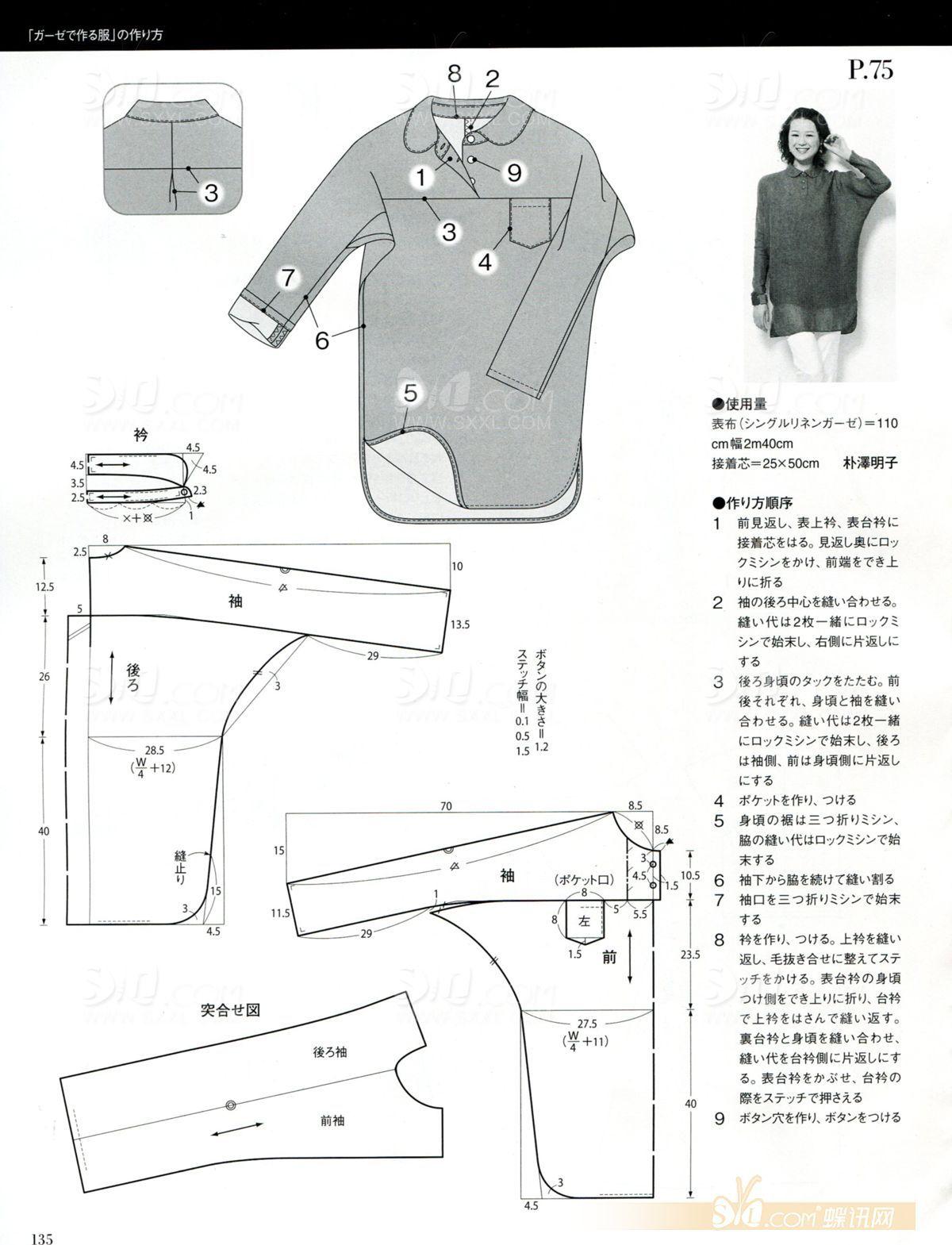 summer clothing   выкройки одежды - 2   Pinterest   Costura ...