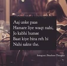 Quotes Deep That Make You Think So True In Hindi 40+ Ideas ...