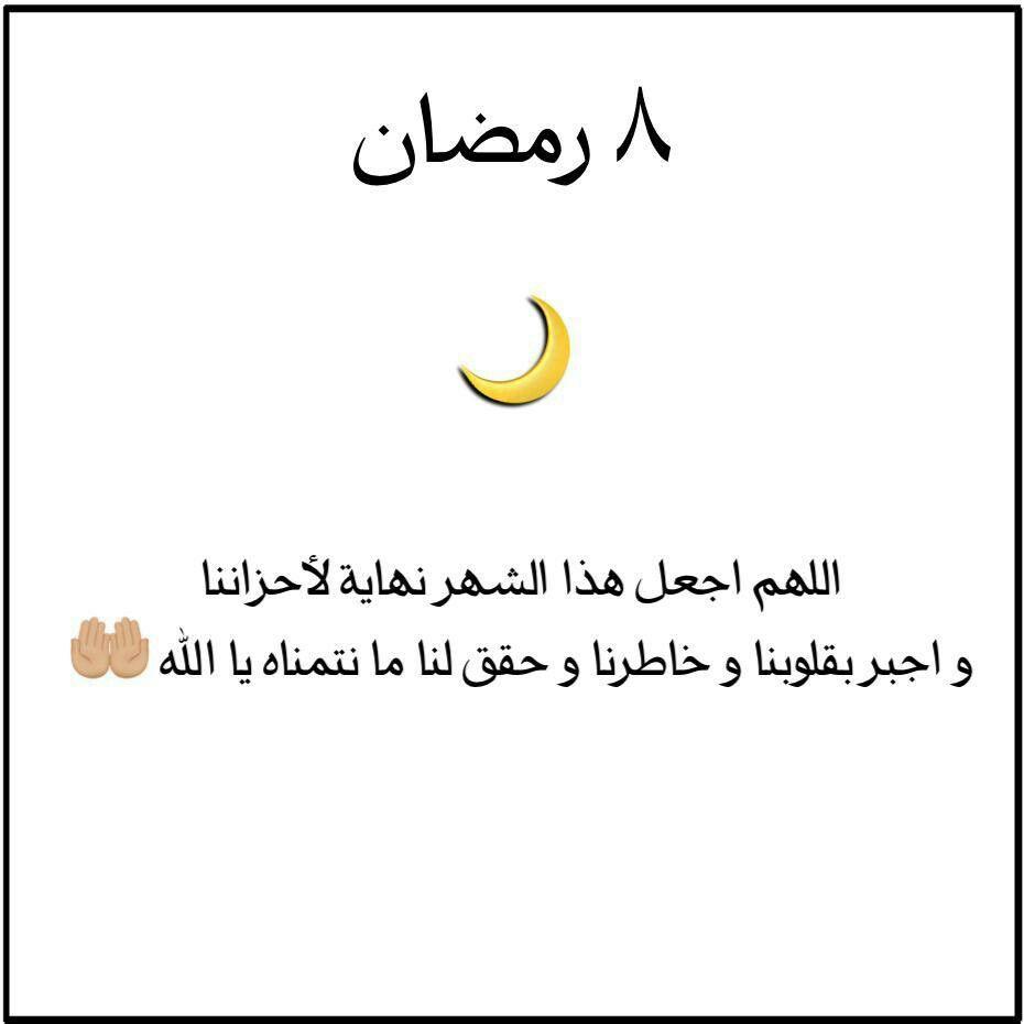 Pin By Um Alhasan On رمضان بطاقات اعياد Ramadan Tech Company Logos Company Logo