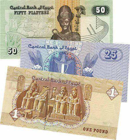 نتيجة بحث الصور عن photos of Egyptian money
