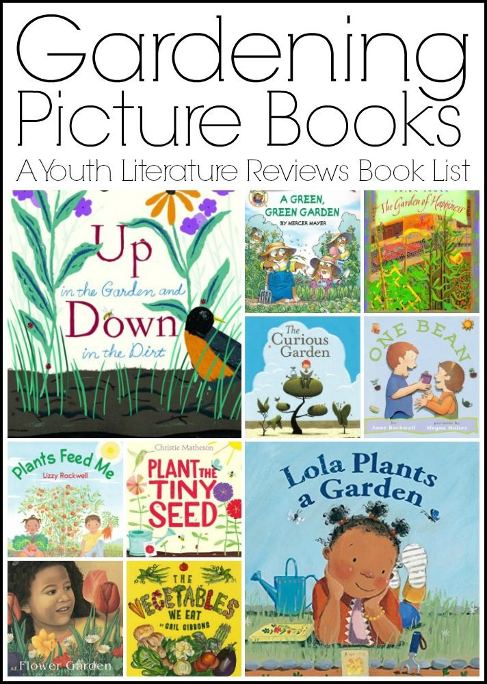 Picture Books About Gardening With Images Toddler Books