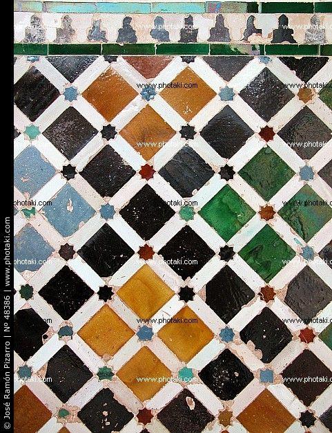 Alhambra de granada zocalo de azulejos 481 626 - Zocalos de azulejos ...
