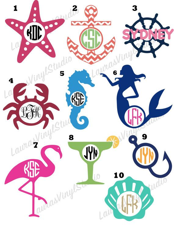 Personalized Beach Decals Lilly Available Tumbler Beach And Cricut - Beach vinyl decals