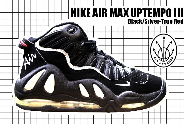 Nike Air Max Uptempo 3.0 in 2019 | Nike air uptempo, Nike