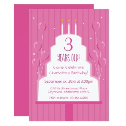 Pink birthday cake and balloons invitation birthday pink birthday cake and balloons invitation birthday invitations diy customize personalize card party gift stopboris Choice Image