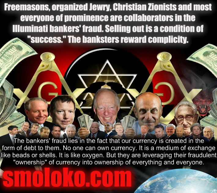 Image result for illuminati bankers