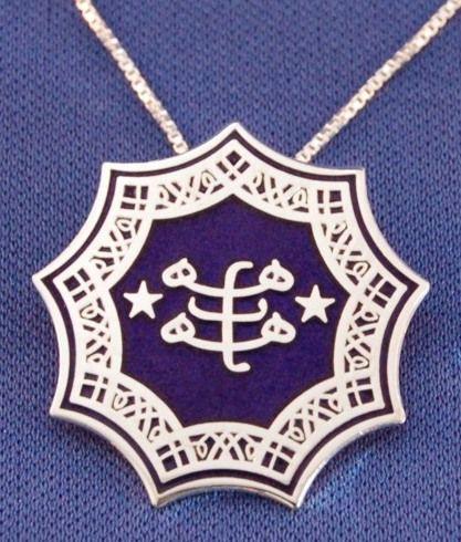Bahai Ringstone Symbol Symbols Pinterest Symbols