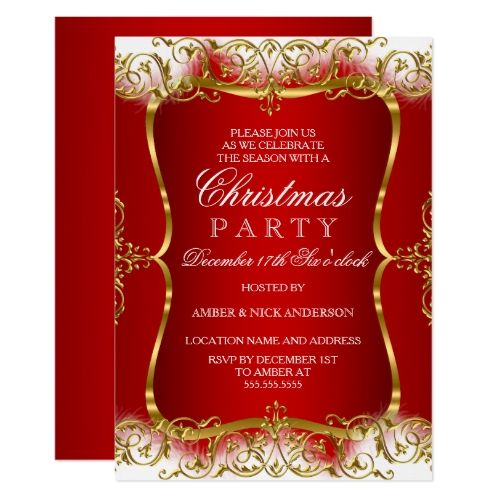 Red Gold White Damask Christmas Party Invite in 2018 Christmas