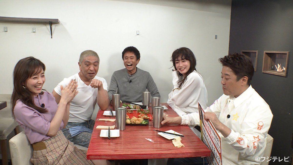 の 動画 水曜日 miomio ダウンタウン