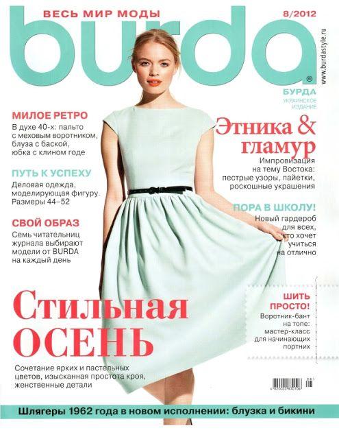 Mujeres y alfileres: Revista Burda 08/12 para descargar gratis ...