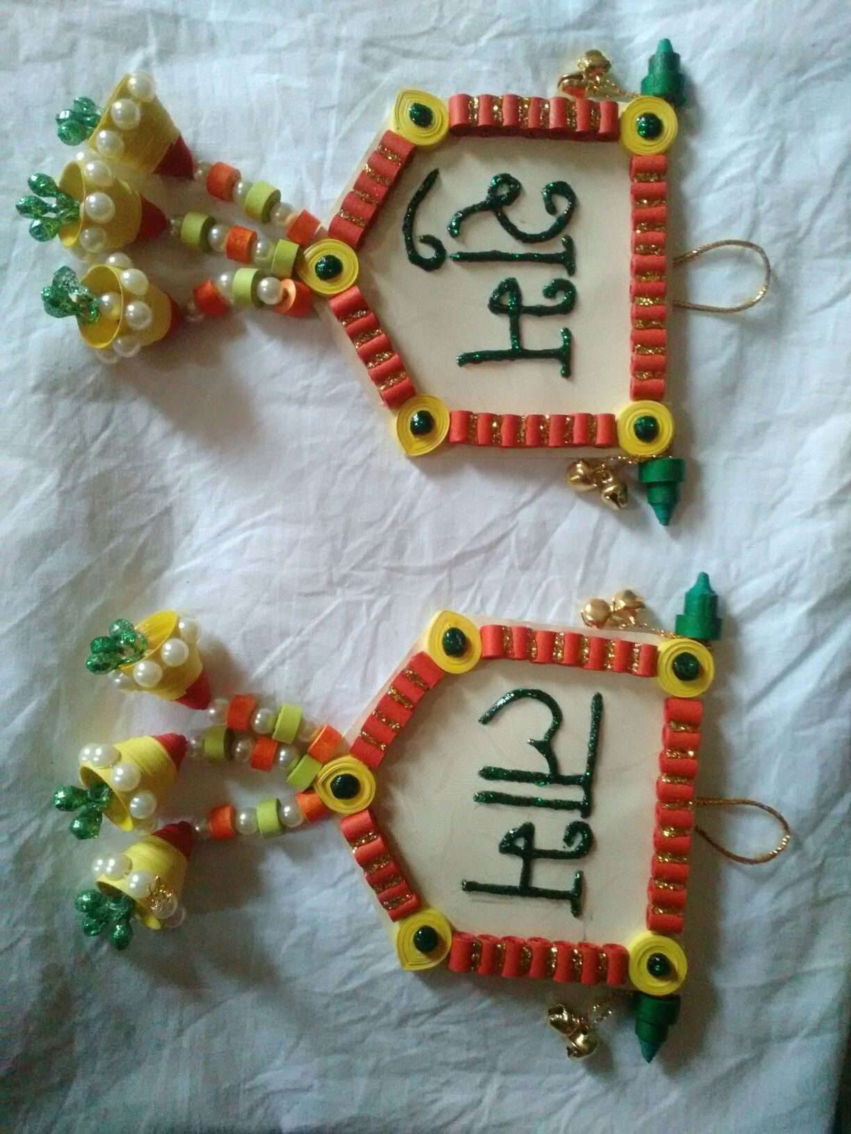 Paper Quilled Wall Hanging Crafts For Kids Diwali Decorations