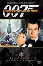James Bond Casino Royale смотреть Online