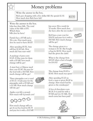 Multiplying and Dividing Decimals Worksheets (Word Problems) 5.NBT.7