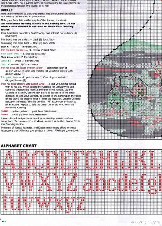 44cf0eb95a6e Gallery.ru   Фото  4 - сортировка - Ka   wzory do wyszywania ...